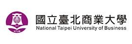 台北商業大學